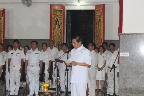 Phuket PAO recites prayer for King & Queen