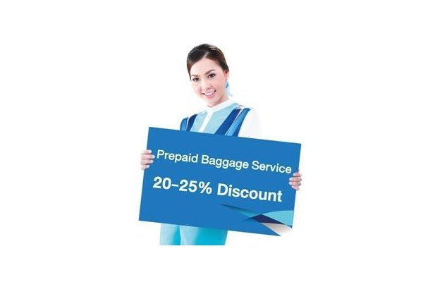 "Bangkok Airways introduces ""Prepaid Baggage Service"""
