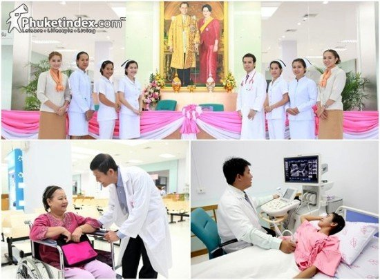 Phuket Provincial Hospital – Where everybody is treated like family