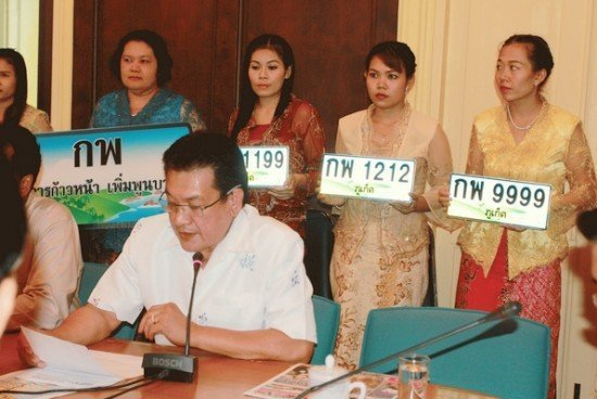 Phuket prepares for 2013 license plate auction