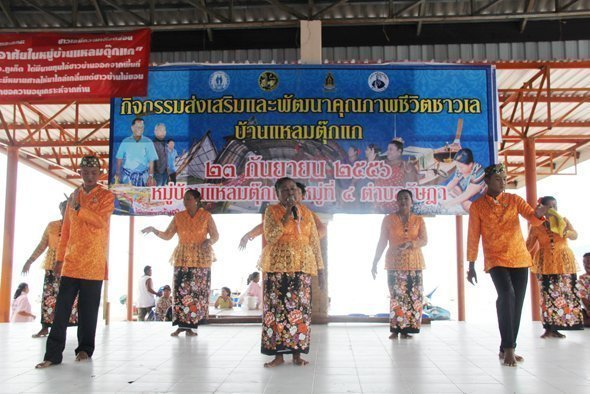 Phuket developing the quality of life of local Sea Gypsies