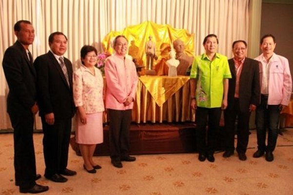 Phuket ready to celebrate HM the King's Birthday