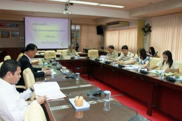 Phuket PAO holds Property Management meeting