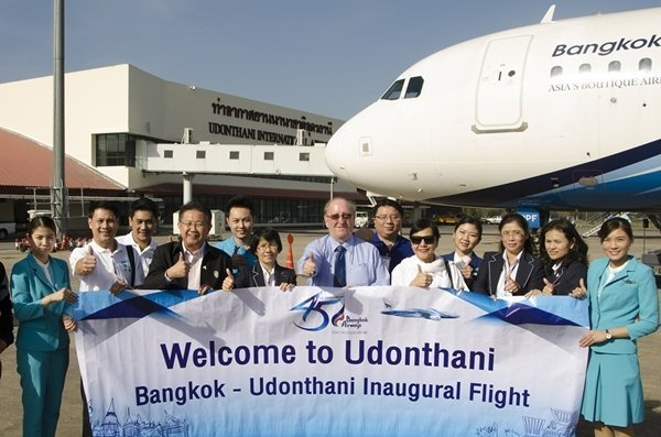 Bangkok Airways twice daily flights between Bangkok – Udonthani