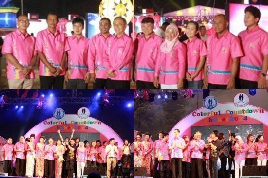 Phuket's Colourful Countdown 2014
