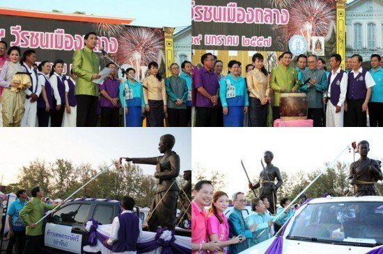 Nine Phuket Heroes Remembered