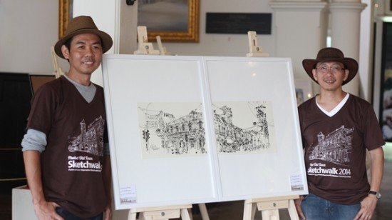Phuket Old Town Sketcher 2014