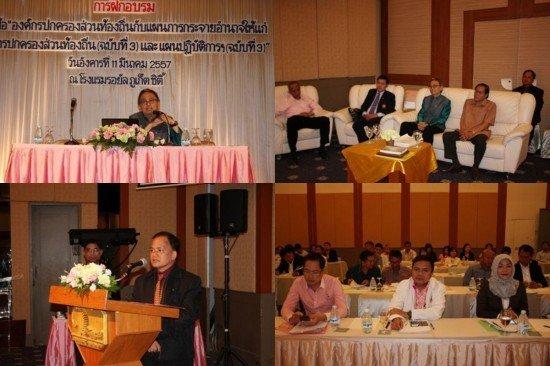 Phuket PAO in Decentralisation Seminar