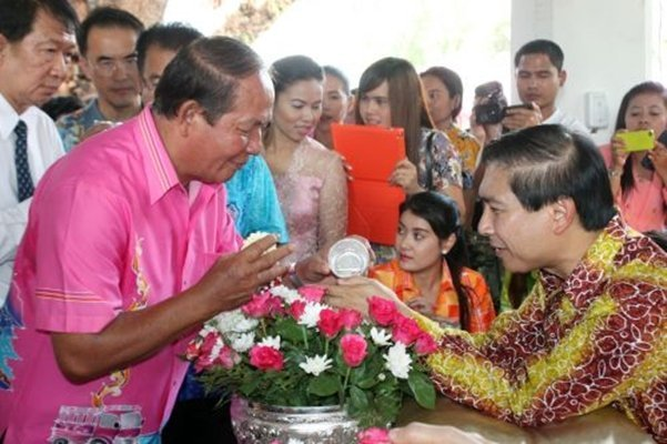 Water Blessing Ceremony for Phuket Governor