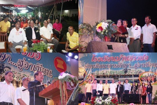 "Phuket holds ""Educational Development towards ASEAN"" Fair"