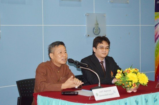 Phuket introduces new ICT Centre Director