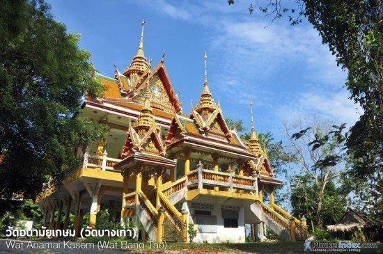Wat Bang Tao