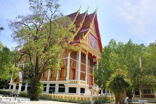 Wat Mai Khao