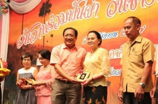 Phuket bids farewell to retiring officials
