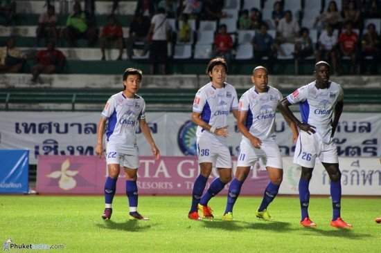 Phuket FC downed by Thailand U23s