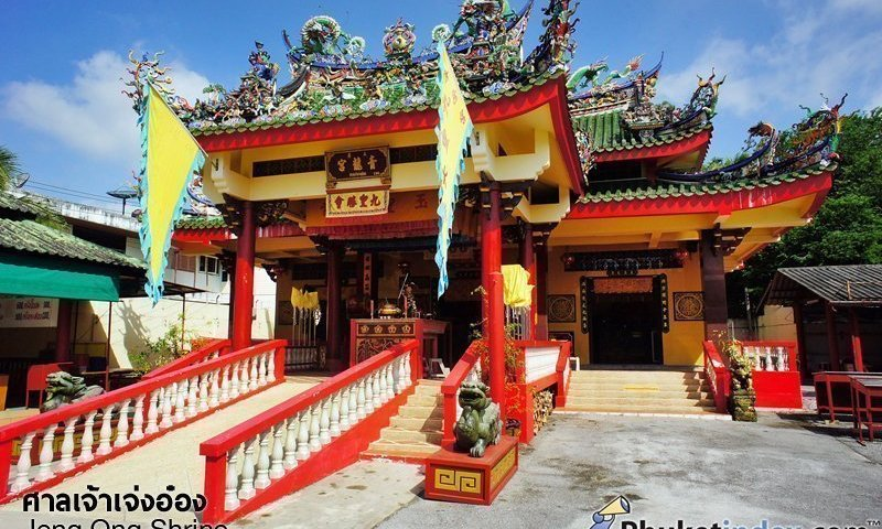 Photo of the day: Jeng Ong Shrine