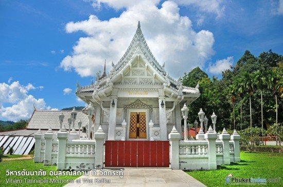 Wat Kathu