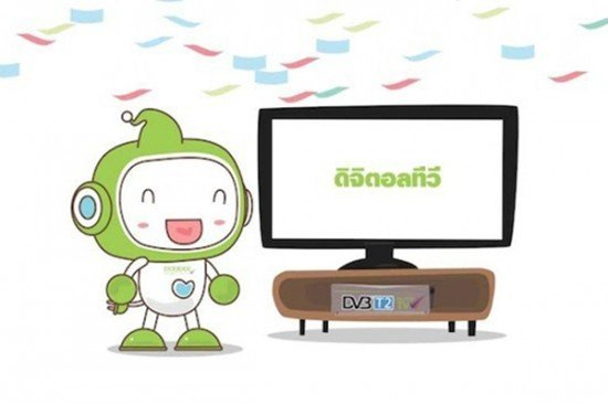 Phuket to receive digital TV coupons March 2015