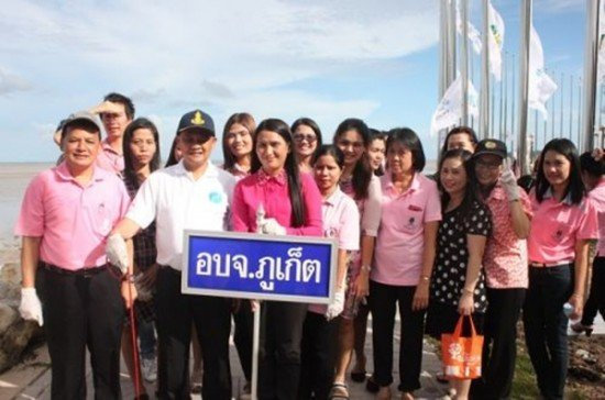 Phuket holds trash clean-up to commemorate HM the King