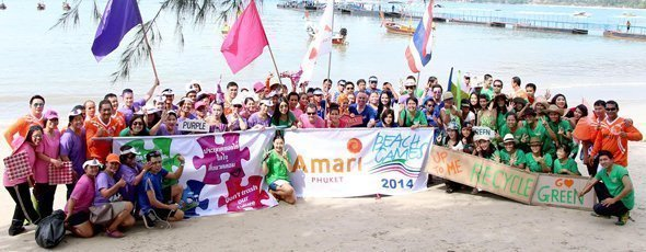 Amari Phuket Beach Games 2014 at Patong Beach
