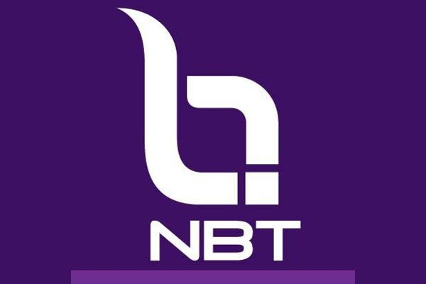 Director-General of Public Relations Dept visits new NBT office in Phuket