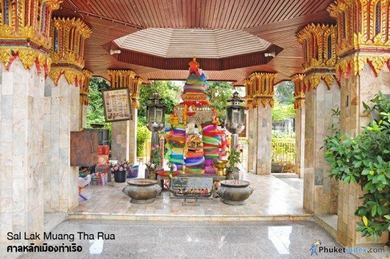 Phuket-City-Pillar