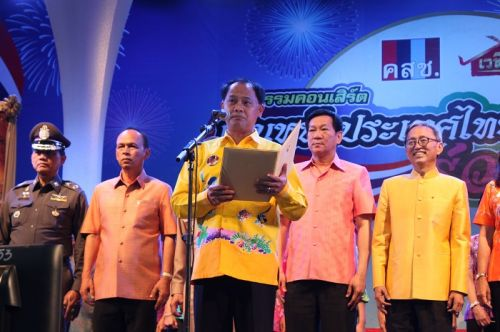 Phuket Grand Concert Event To Reform And Advance Thailand