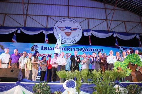 PPAO President Guest Of Honor At Daorung Wittaya School 60th Anniverary And Alumni Celebration