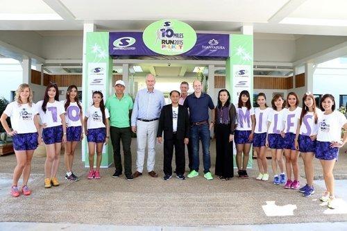 Thanyapura Phuket ChosenTo Host First 'Supersports 10 Miles International Run' Outside Of Bangkok In March