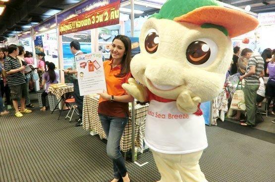 Mawynn ::  the mascot of Kata Sea Breeze Resort
