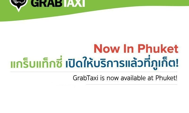 GrabTaxi is now available at Phuket
