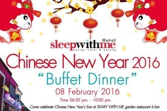Chinese New Year 2016 - Buffet Dinner