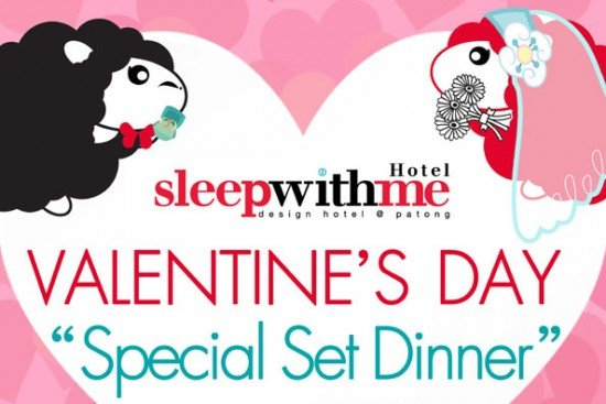 Valentine's Day - Special Set Dinner