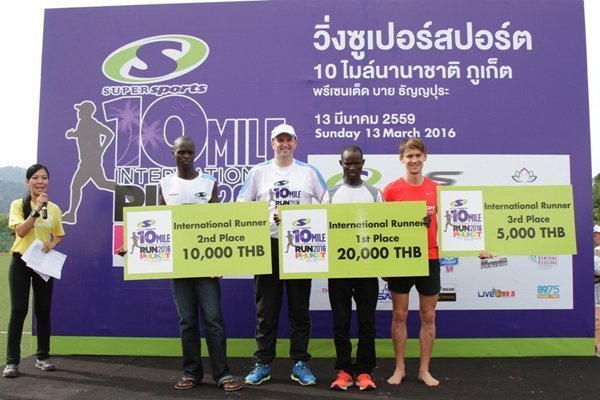 Kenyans Top Second Supersports 10-Mile International Run in Phuket Heat