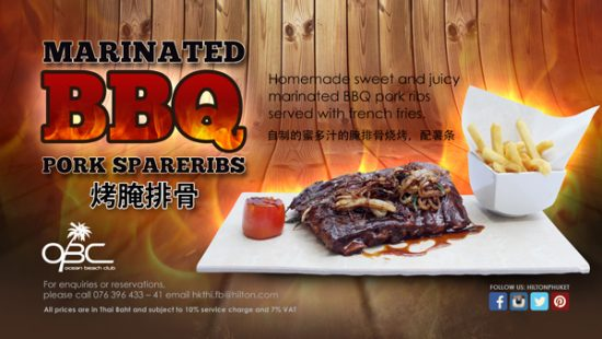 Marinated BBQ TV-01