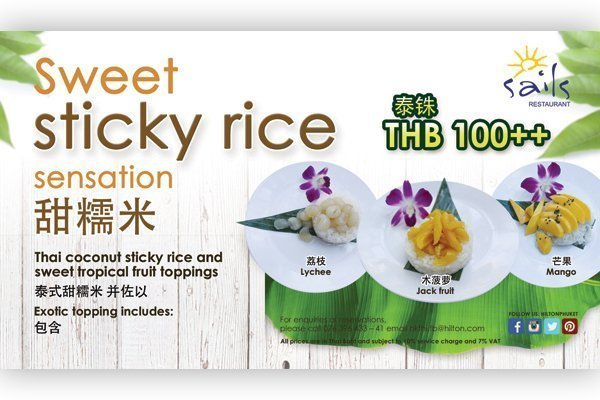 Promotion Sweet sticky rice sensation at Sails Restaurant