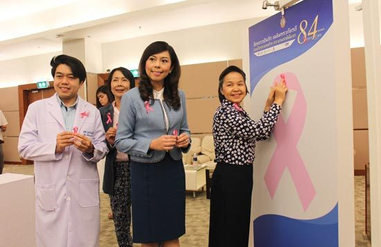 Breast Care Project on the auspicious occasion of Her Majesty the Queen's 84 th Birthday Anniversary