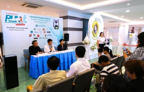 Phuket International Hospital held a press conference for the 5th Run for Health Run