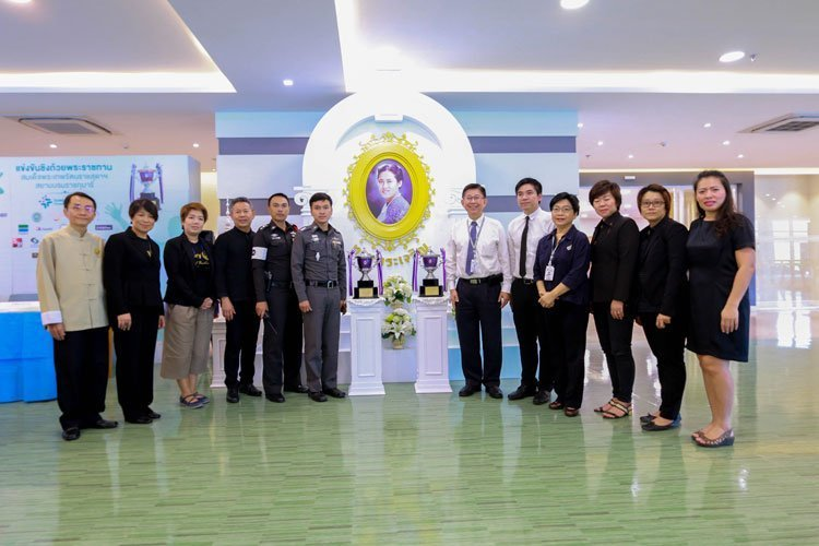 Phuket International Hospital held a press conference for the 5th Run for Health Run for Charity Mini Marathon with trophies from H.R.H. Princess Maha Chakri Sirindhorn