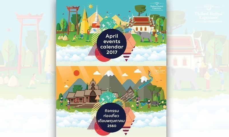 Tourism Authority of Thailand (TAT) stimulates the activities in April and May, 2017