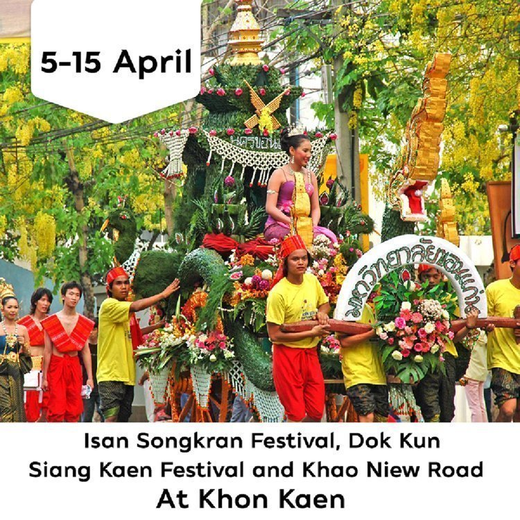 Tourism Authority of Thailand (TAT) invites tourists from all over the world to experience the unique events and festivals in Thailand during April and May 2017