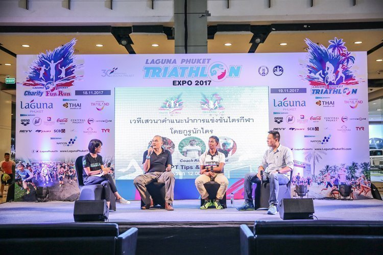 New Charity Run Event Launched at Inaugural Laguna Phuket Triathlon Expo 2017 1st LPT Expo Hosted in Bangkok to Celebrate the Resort's 30th Anniversary