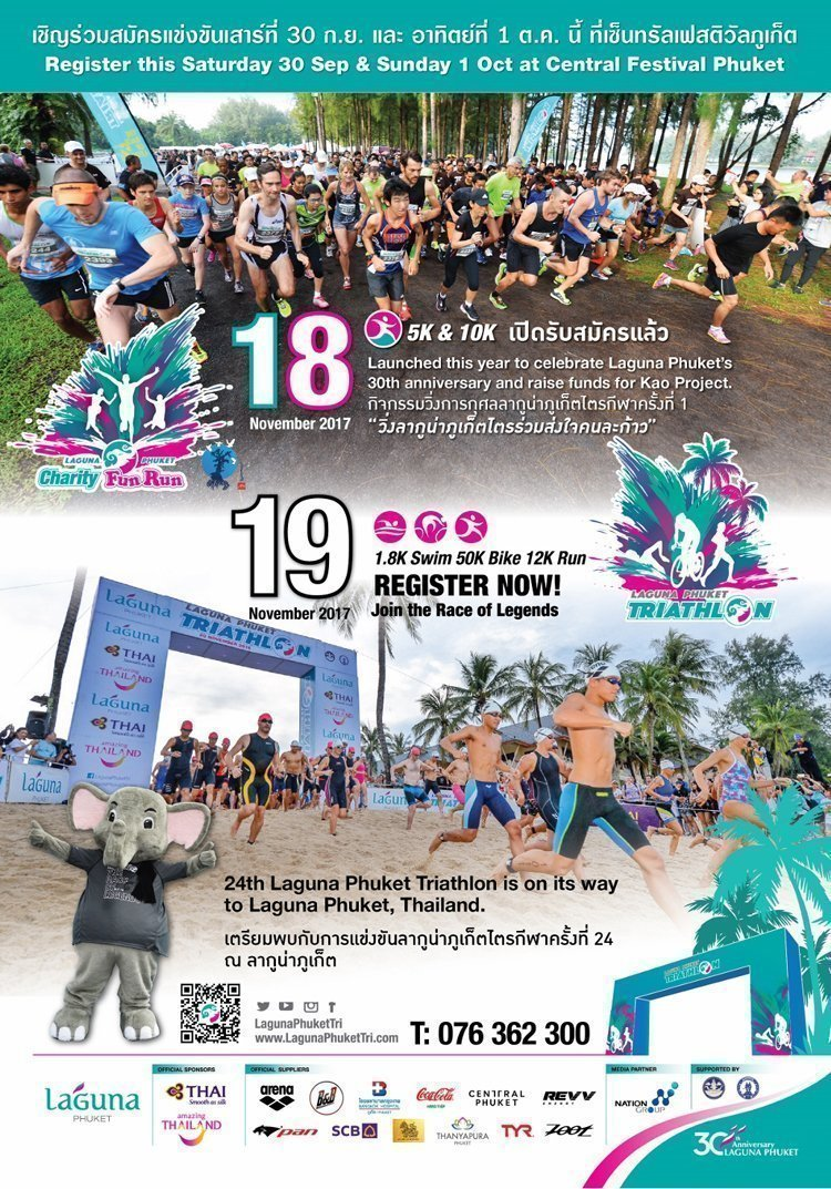 Laguna Phuket invites you to register for 24th Laguna Phuket Triathlon and 1st LPT Charity Fun Run