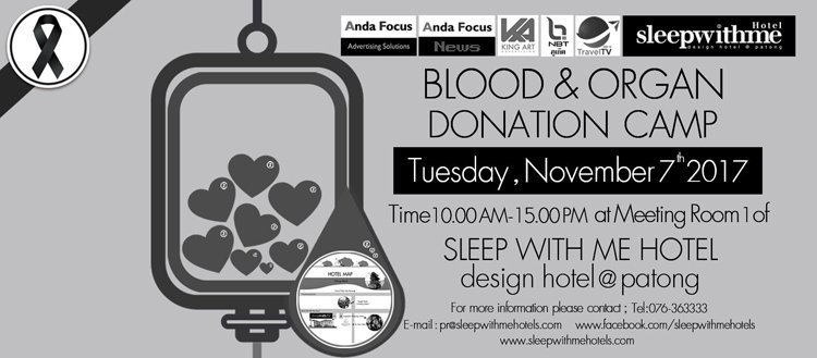 Blood & Organ Donation Camp On November 07, 2017