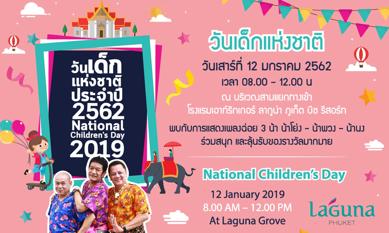 Laguna Phuket Invites All to Celebrate National Children's Day 2019 at Laguna Grove