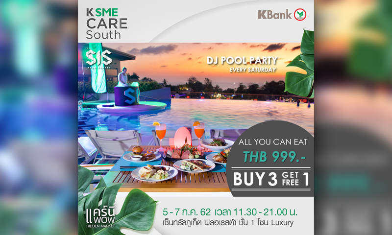 Come and join us on 'K SME event'