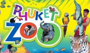 Пхукет Плюс Зоопарк