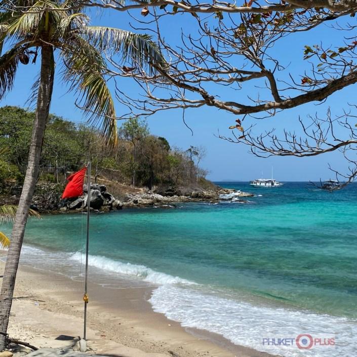 маленькая бухта на райском острове
