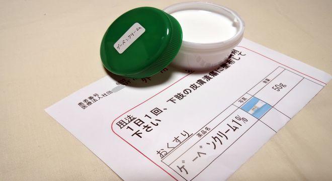 帯状疱疹の治療薬(クリーム)