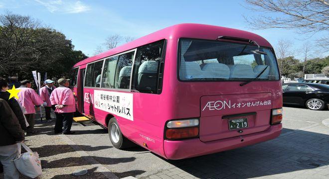 シャトルバス(北越谷駅西口)